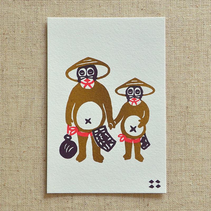 国東半島ポストカード|タヌキ踊り
