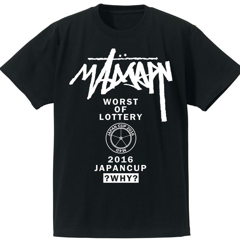 期間限定セール M4D JCTシャツ2016(ブラック-ホワイト)