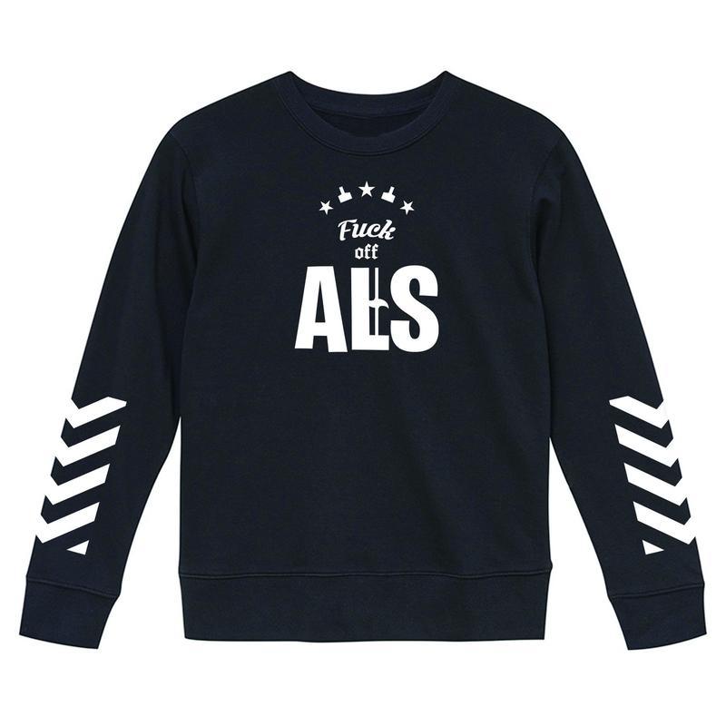 FUCK OFF ALS トレーナー  (ブラック)