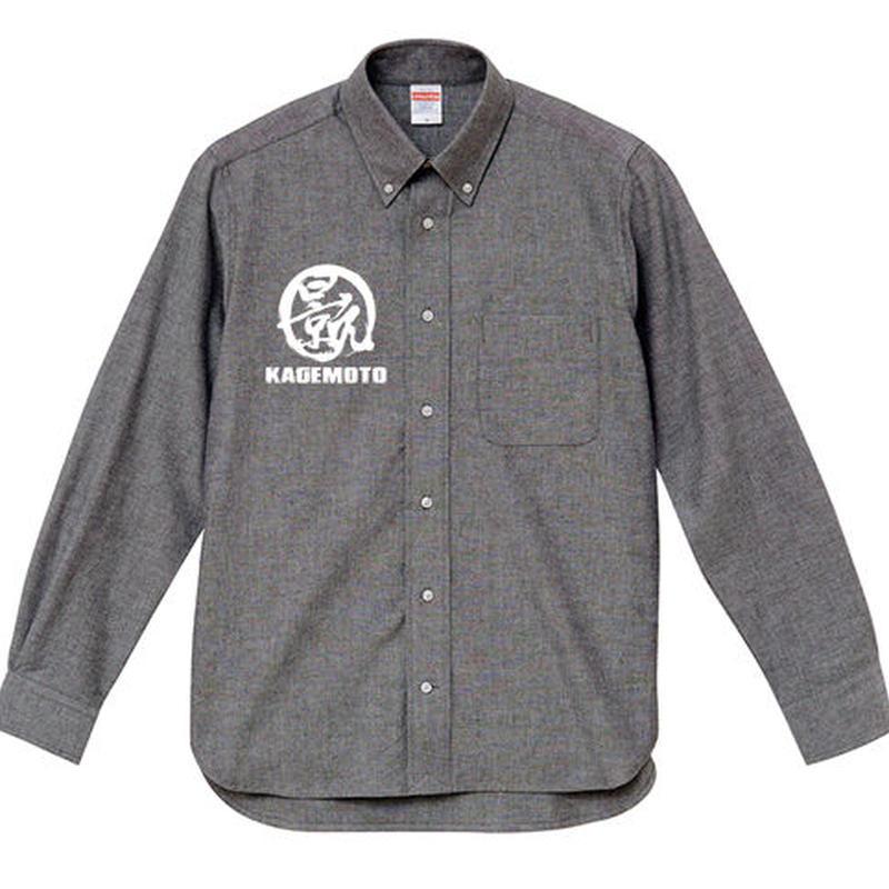 景元 / KAGEMOTO オックスフォード ボタンダウンシャツ グレー