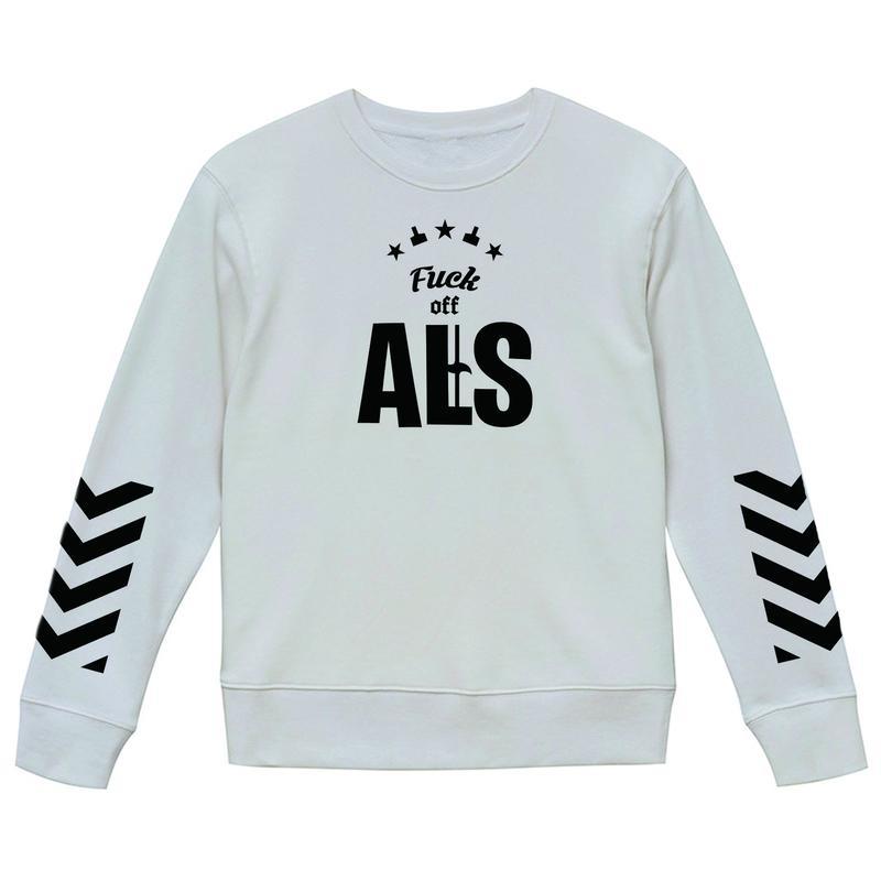 FUCK OFF ALS トレーナー  (ホワイト)