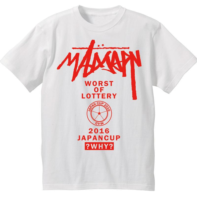 M4D JCTシャツ2016(ホワイト-レッド)