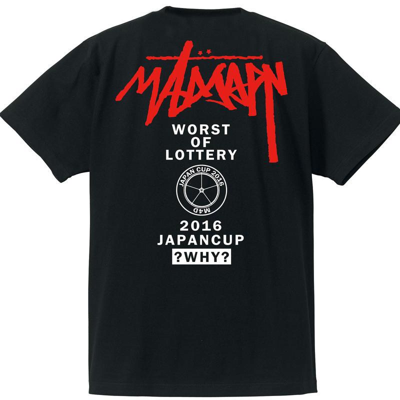 バックプリント:M4D JCTシャツ2016プレミアム(レッド)