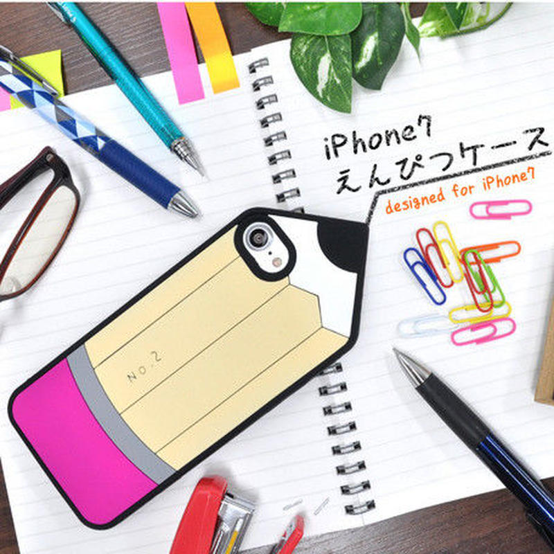 えんぴつケース iPhone7/6s/6用
