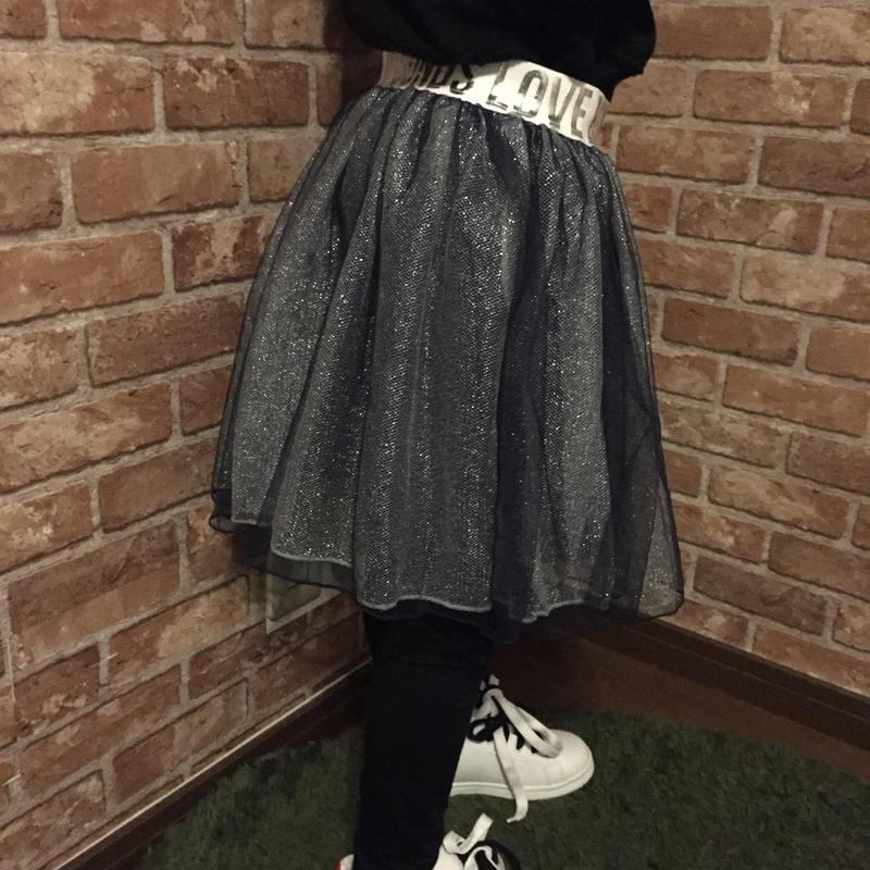 Everyday tutu skirt