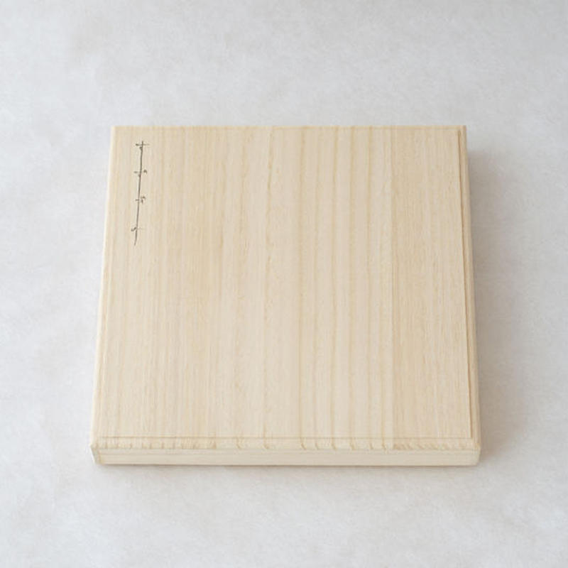 桐箱18×18