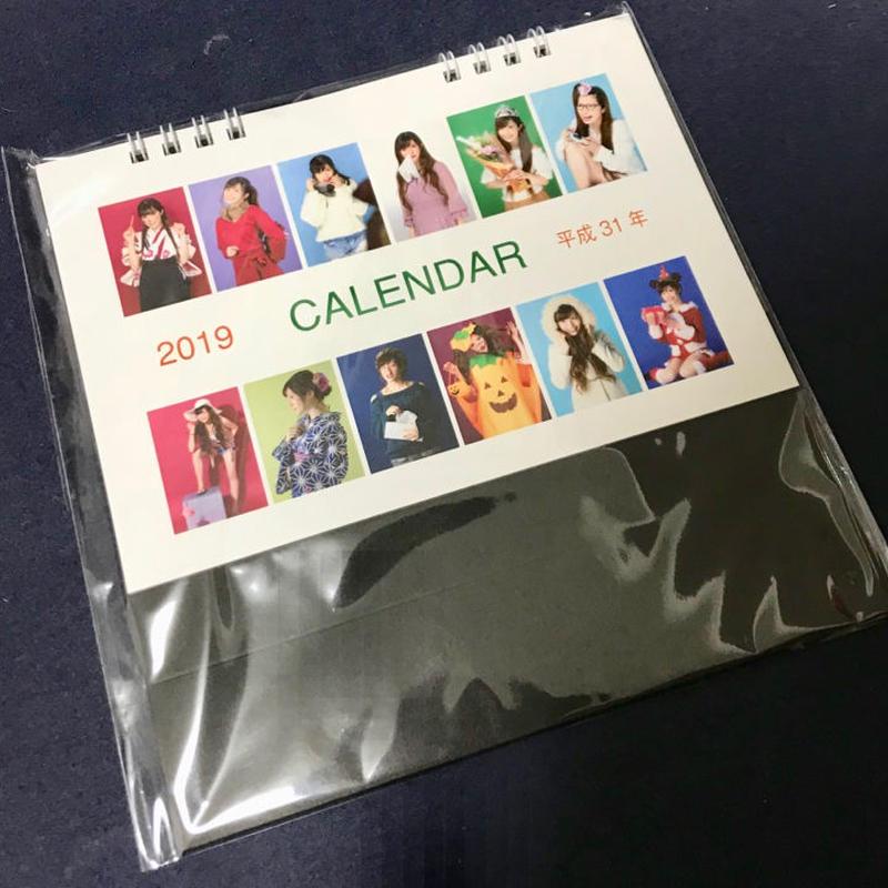 【みるきぃぬ】2019年カレンダーセット