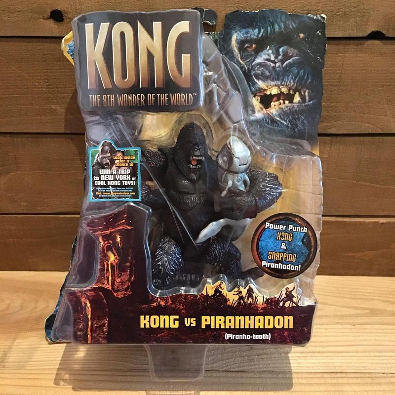 KING KONG Kong VS Piranhadon Figure/キングコング コング対ピラニアドン フィギュア/190307-9