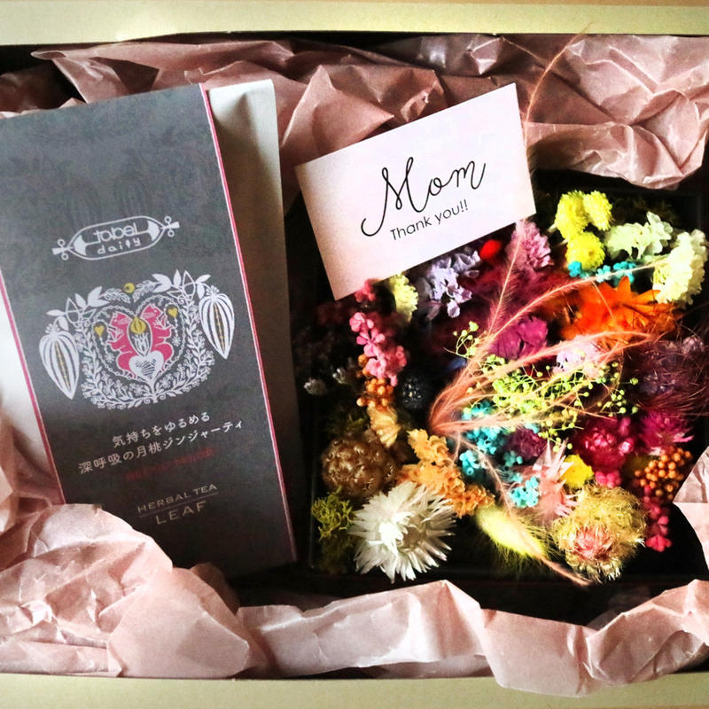 【母の日ギフト!】体と心をいたわるブレンドハーブティ1種 & gui flowerのフラワーボックス/ポストカード1枚付