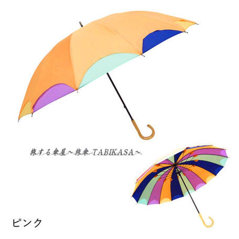 おしゃれ傘 傘専門店 通販 東京 レディース 雨傘 手動 手開き サビない 旅傘【2重張り Pink】
