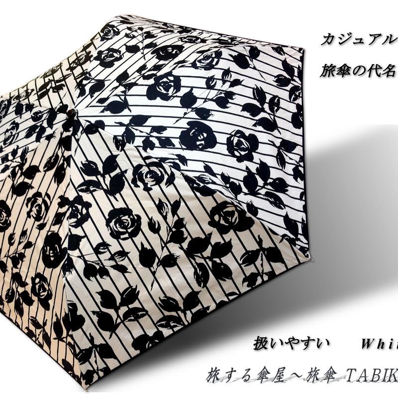 -15~18℃ 傘専門店  通販  東京  折りたたみ傘  日傘 雨傘  晴雨兼用    遮光  遮熱  グラスファイバー  軽量  サビない  旅傘  【ストライプローズ white】
