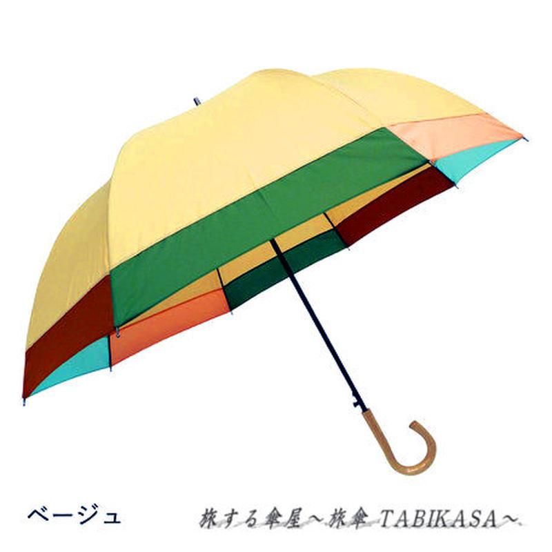 ドーム/深張り 傘専門店 通販 東京 レディース メンズ 雨傘 ワンタッチ ジャンプ サビない 旅傘【切り継ぎ Beige】