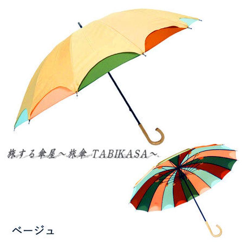 おしゃれ傘 傘専門店 通販 東京 レディース 雨傘 手動 手開き サビない 旅傘【2重張り beige】