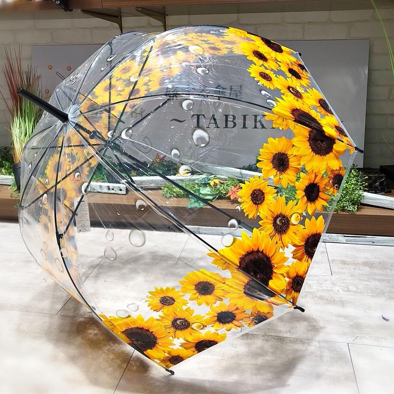 【バードゲージ 鳥かごシリーズ】傘専門店 通販 東京 手開き 雨傘 ビニ傘 レディース メンズ 旅傘【透明 ひまわり】