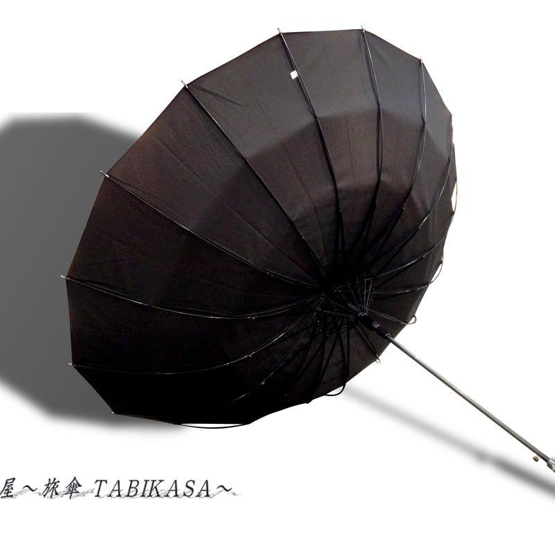 【人気】傘専門店  通販  東京  雨傘  ワンタッチ  ジャンプ  グラスファイバー  サビない  旅傘  【16本骨  無地  Black 】
