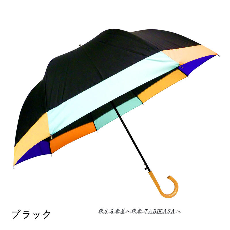 ドーム/深張り 傘専門店 通販 東京 レディース メンズ 雨傘 ワンタッチ ジャンプ サビない 旅傘【切り継ぎ Black】
