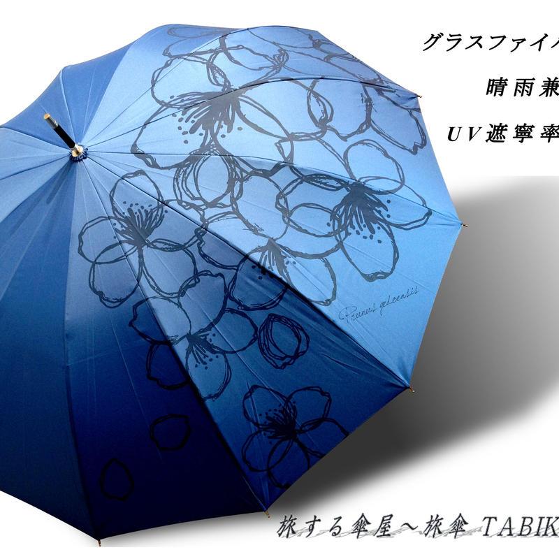 UVカット93% 傘専門店  通販  東京  雨傘  日傘  晴雨兼用  ワンタッチ  ジャンプ  グラスファイバー  軽量  サビない  旅傘  【12本骨   そめいよしの ブルー】