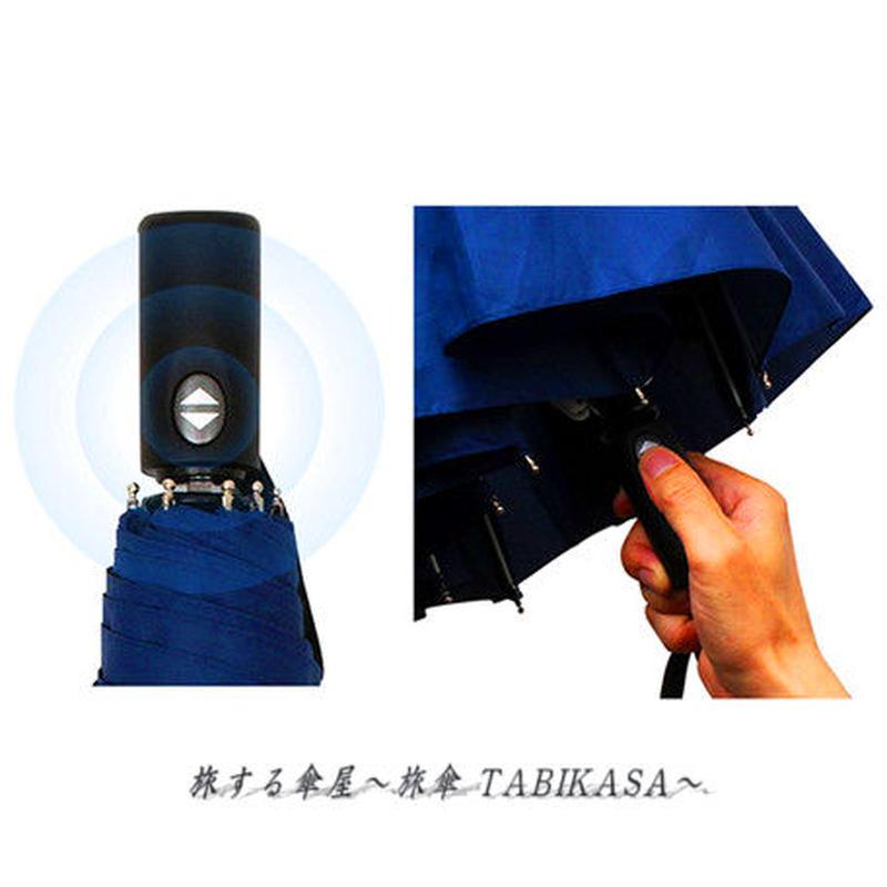 【自動開閉 暴風OK】傘専門店 通販 東京 雨傘 ワンタッチ ジャンプ グラス骨 折 自動開閉 旅傘【自動開閉 65㎝ Navy】