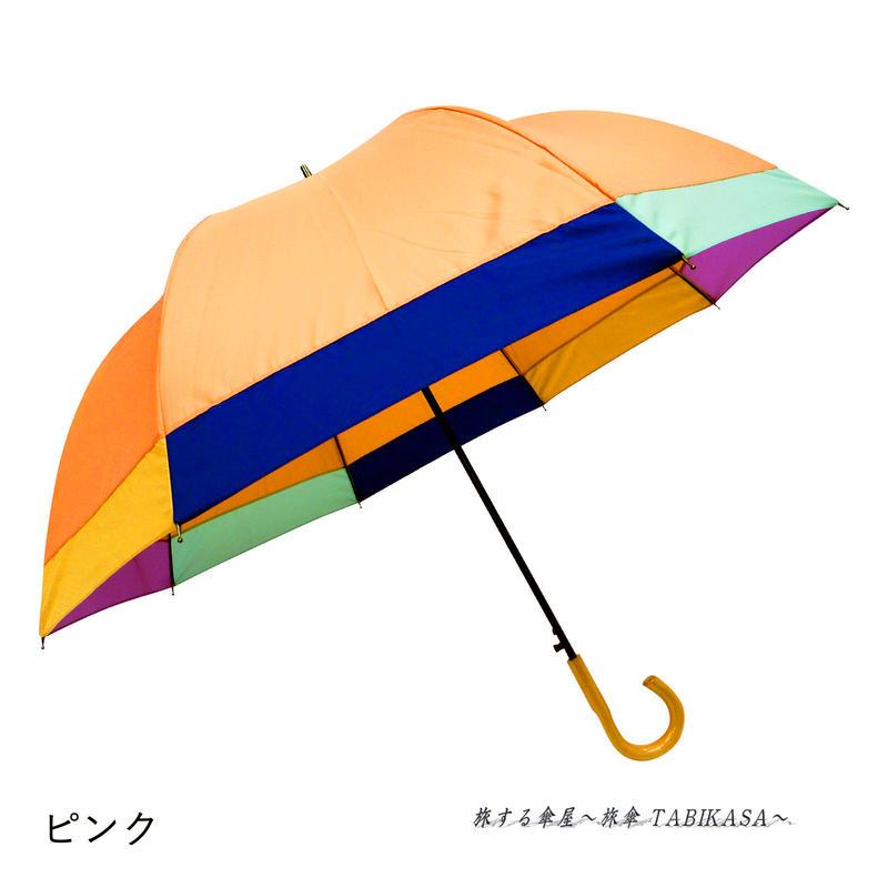 ドーム/深張り 傘専門店 通販 東京 レディース メンズ 雨傘 ワンタッチ ジャンプ サビない 旅傘【切り継ぎ Pink】