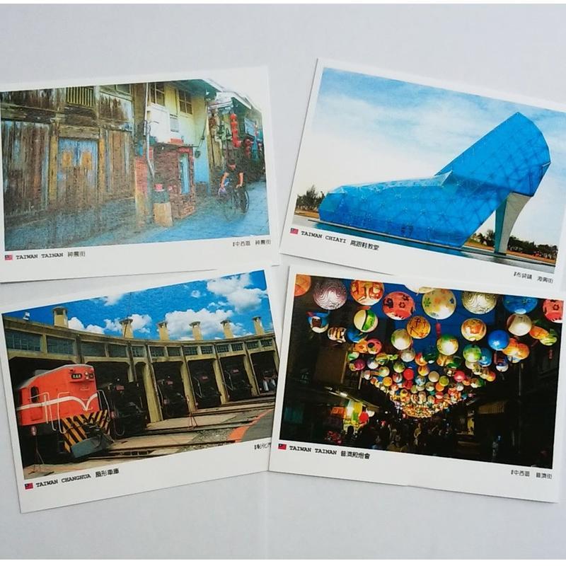 台湾ポストカード4枚セット「台湾南部」