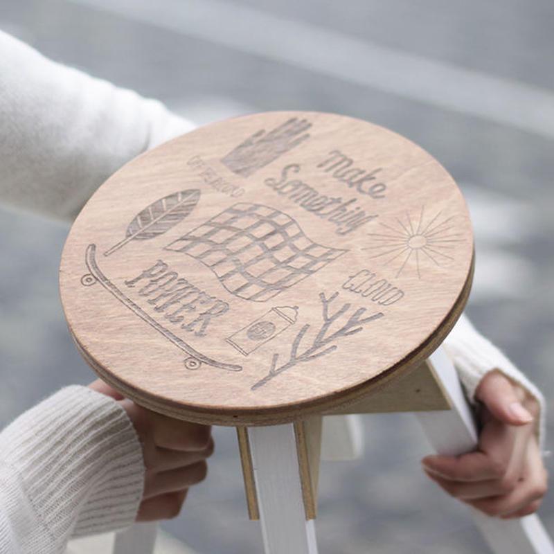 STOMACHACHE. Trapezoid mini stool