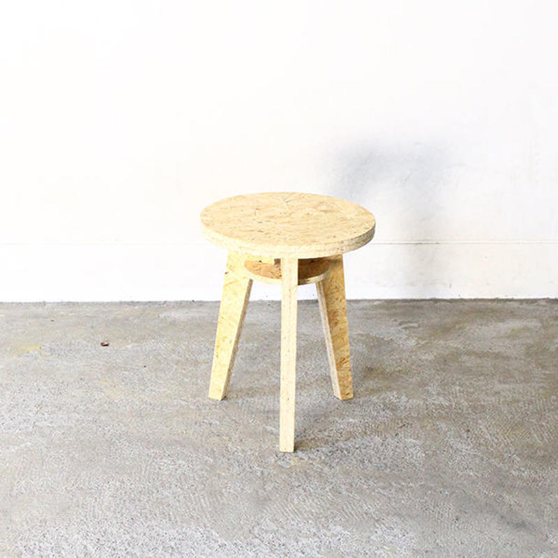 Trey stool (small)
