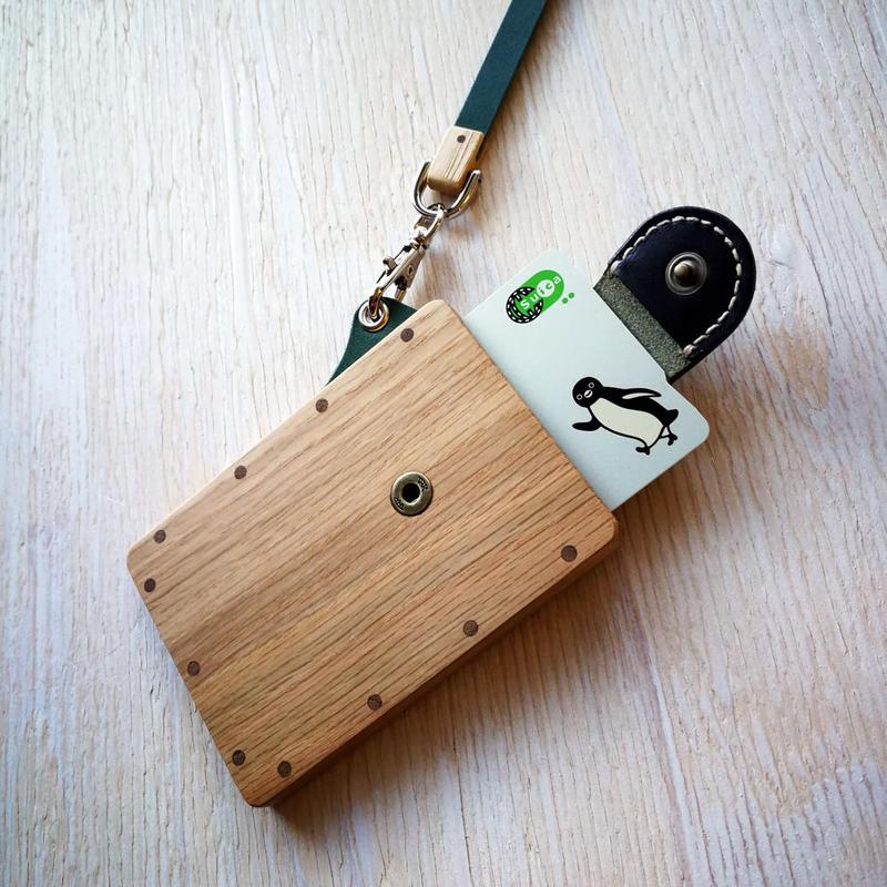 pass case オーク 木と革のパスケース ICカード入れ