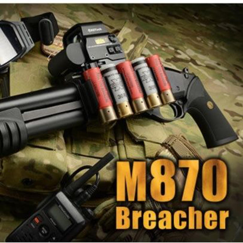 東京マルイ M870 BREACHER