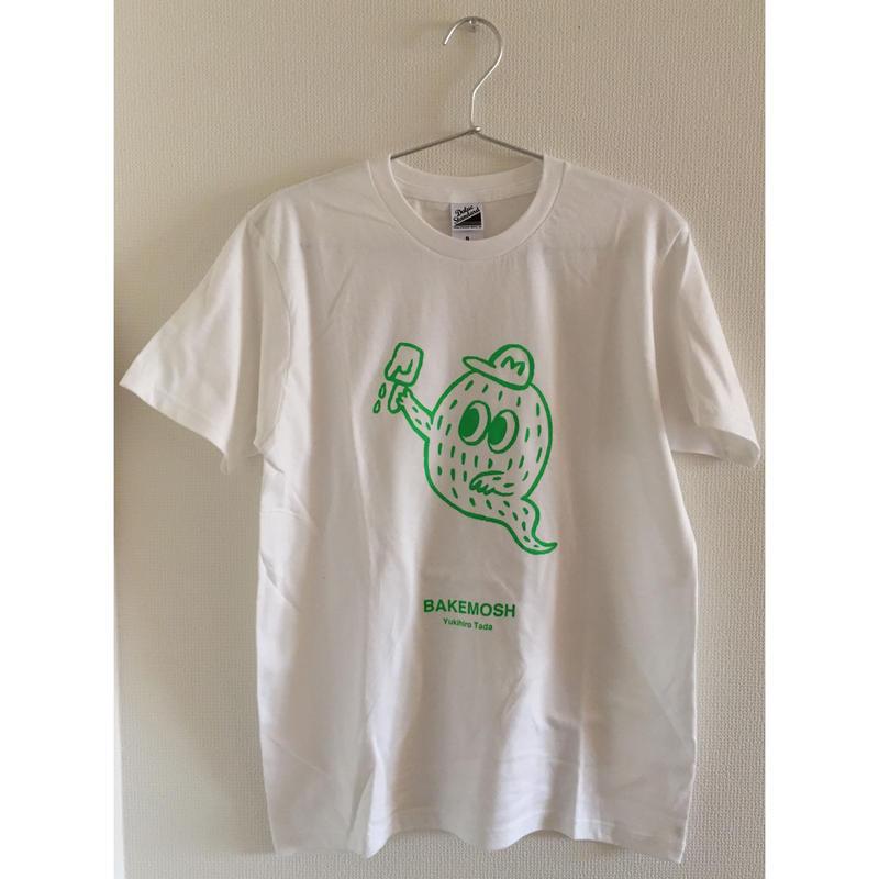 BakeMosh Neon Green T-shirts
