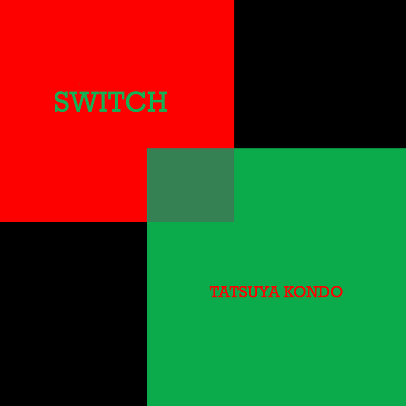 「SWITCH」CD-R