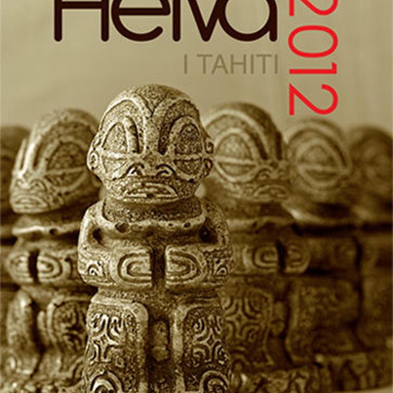 HEIVA I TAHITI 2012オフィシャルフォトブック