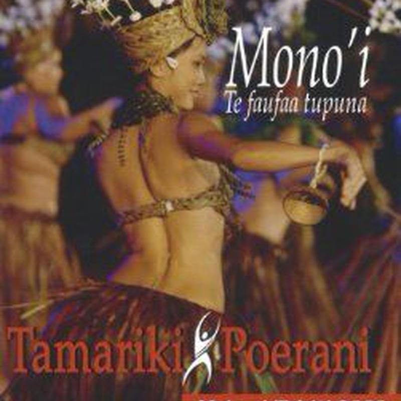 Heiva i Tahiti 2009「Mono'i」Te faufaa tupuna Tamariki Poerani タマリキポエラニ 【DVD】