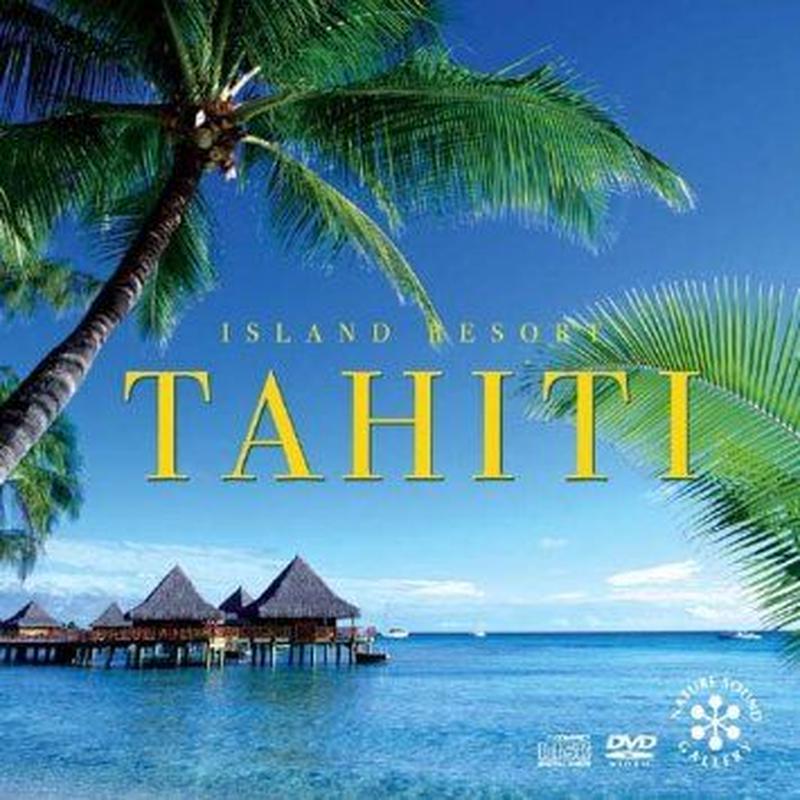 アイランド・リゾート「タヒチ」ヒーリング(DVD付) [CD]
