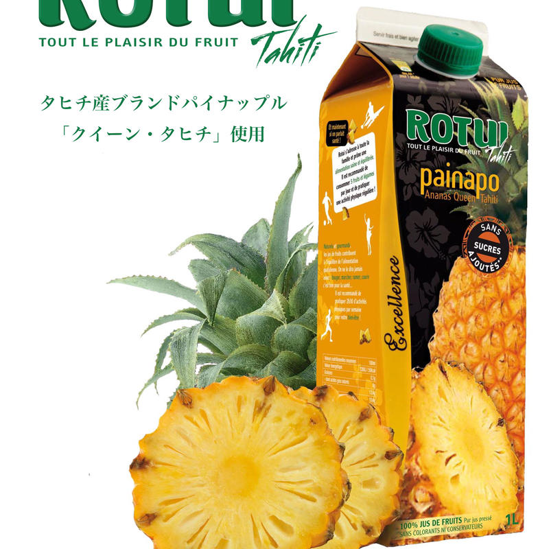灼熱果汁100%「ROTUI」パイナップルジュース1000ml