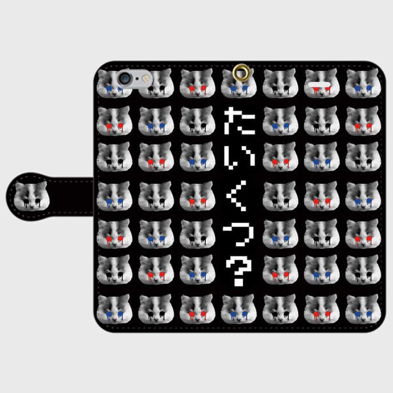 TaiKutSuネコ総柄/手帳型iphoneケース