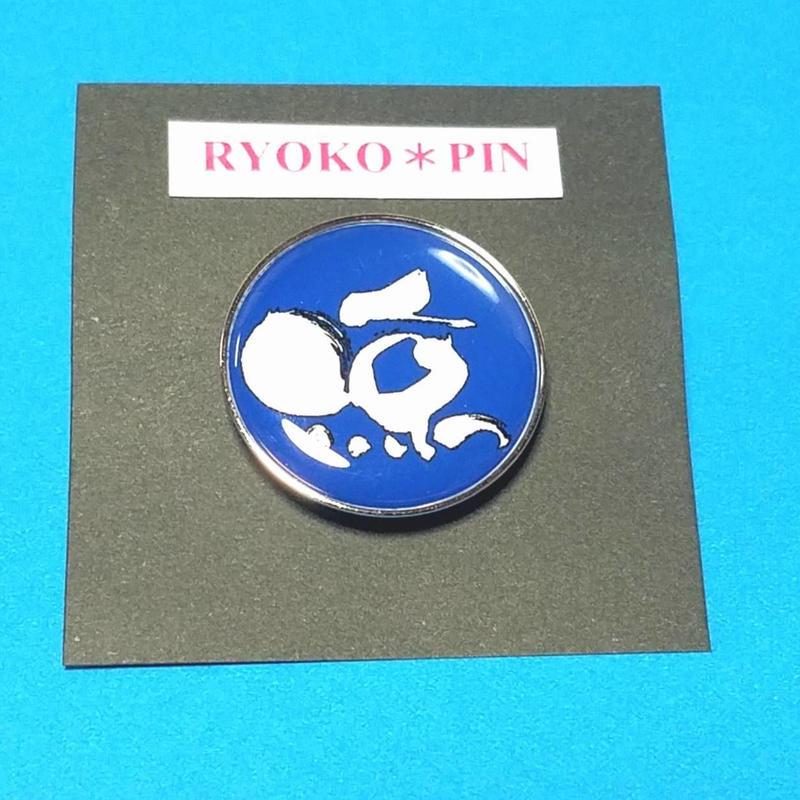 <ピンズ>RYKO*PINS(涼マーク 紺・文字白)