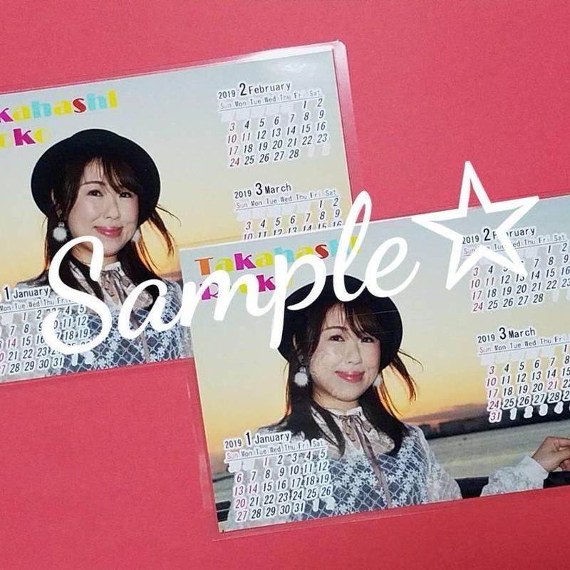 【カレンダー】りょこ*3ヶ月カレンダー☆2L版(2019.1~3)1枚