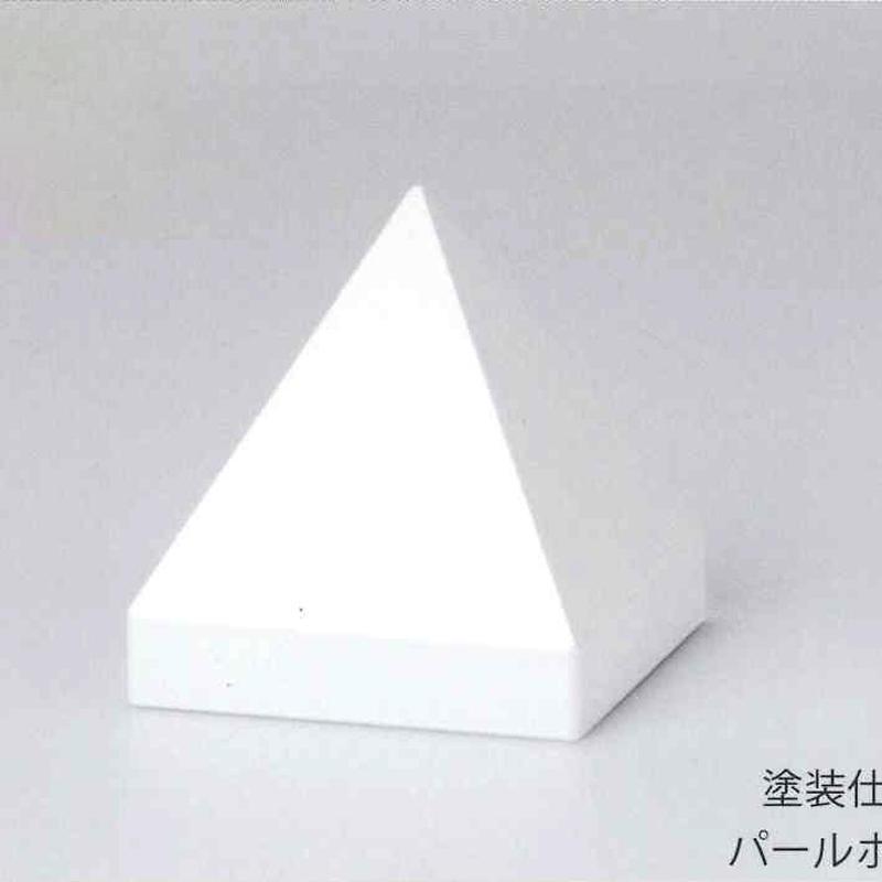 ミニ骨壷 ピラミッド(パールホワイト) お部屋に置けて持ち歩くことも出来ます