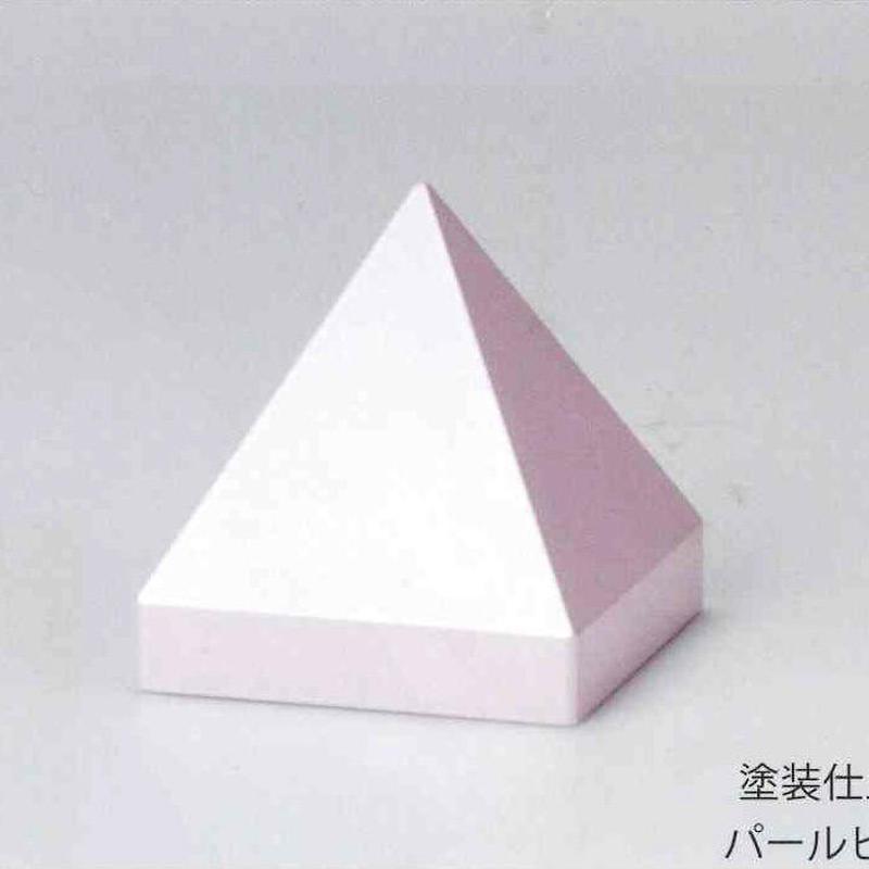 ミニ骨壷 ピラミッド(パールピンク) お部屋に置けて持ち歩くことも出来ます