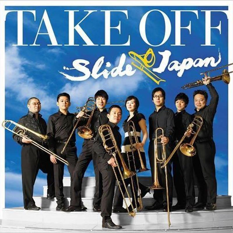 """★item178 スライドジャパン CD """"テイクオフ"""" TAKE OFF (2016)"""