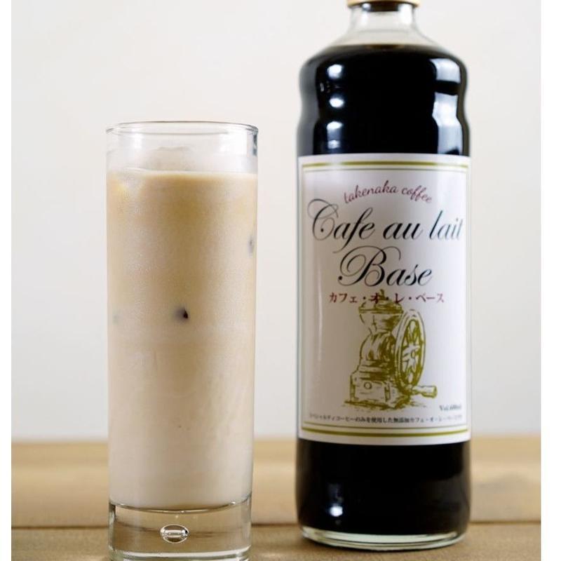 子どもからおじいちゃんおばあちゃんまで大人気(●ᵔᴗᵔ)(ᵔᴗᵔ๑)✩  昔なつかしい珈琲牛乳の味 着色料・保存料ゼロ カフェオレベース(加糖)  1本