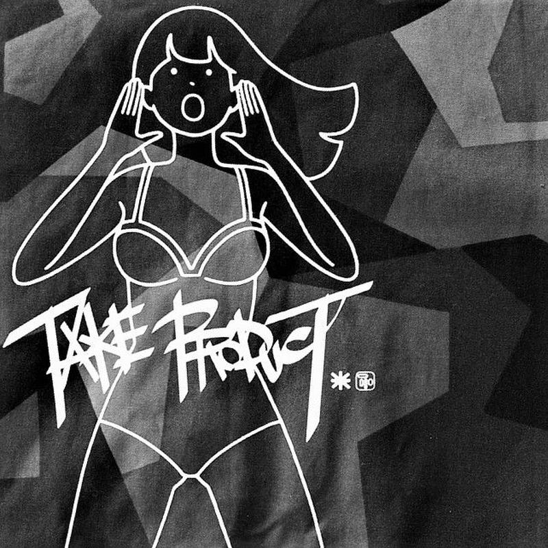 【Take Product ×白根ゆたんぽ】ジャケット(迷彩)