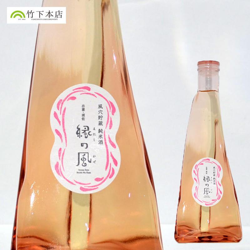 純米 【出雲・須佐 縁の風】 300ml 天然石詰合せ(お猪口1個付)