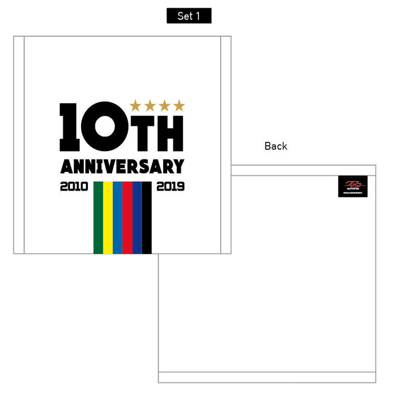 TS 10th Anniversary Hand Towel Set