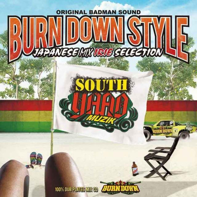 BURN DOWN-[BURN DOWN STYLE -JAPANESE MIX-IRIE SELECTION]