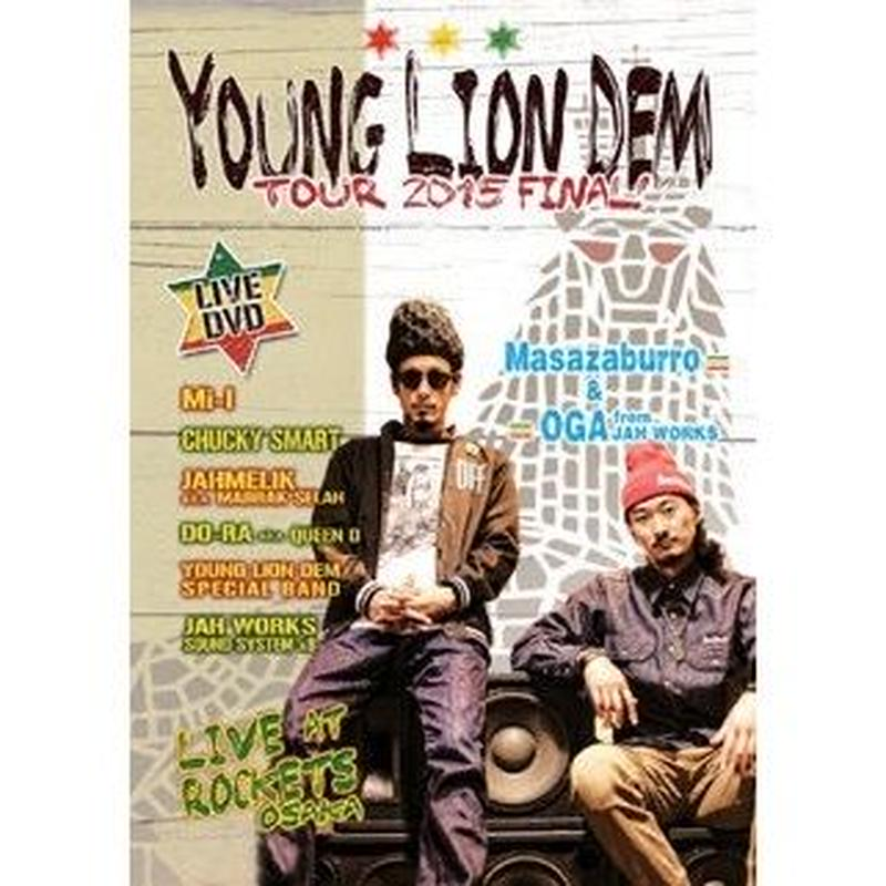YOUNG LION DEM TOUR 2015  FINAL LIVE DVD