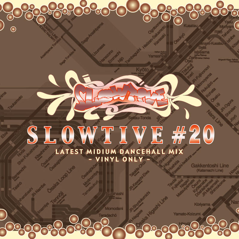 SERPENT-[SLOWTIVE #20] (2CD)