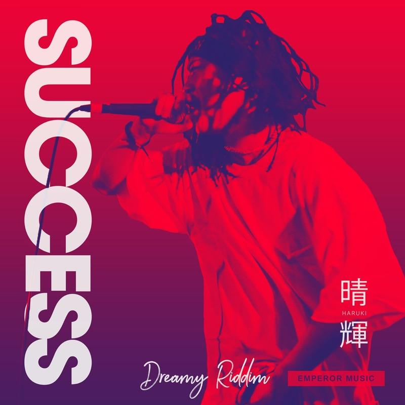 晴輝-[SUCCESS]