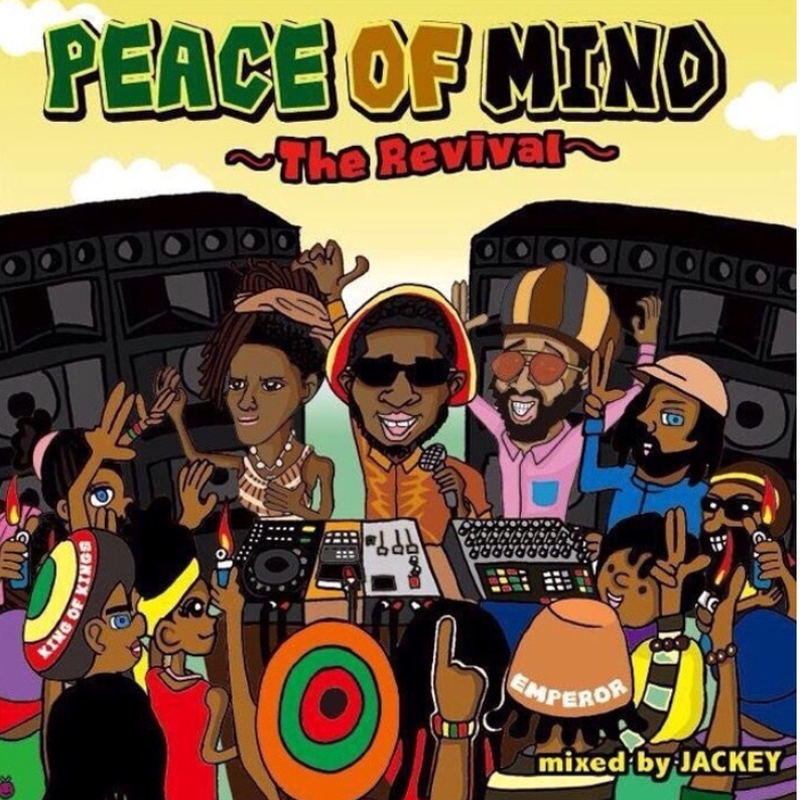 EMPEROR-[PEACE OF MIND -The Revival-]