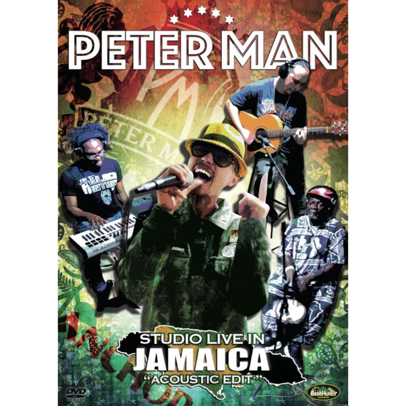 "PETER MAN-[STUDIO LIVE IN JAMAICA ""ACOUSTIC EDIT""](DVD)"
